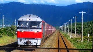 Hakodate Japan  city pictures gallery : Hakodate - Sapporo with Hokuto Train, JR Hokkaido, Japan Railways 特急北斗9号函館→札幌