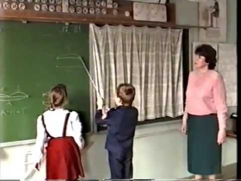 Урок математики по системе Давыдова В В  в начальных классах 1992 год