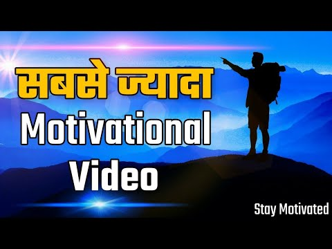 Life quotes - Naver Give Up : Life Changing Motivational & Inspirational Quotes in Hindi
