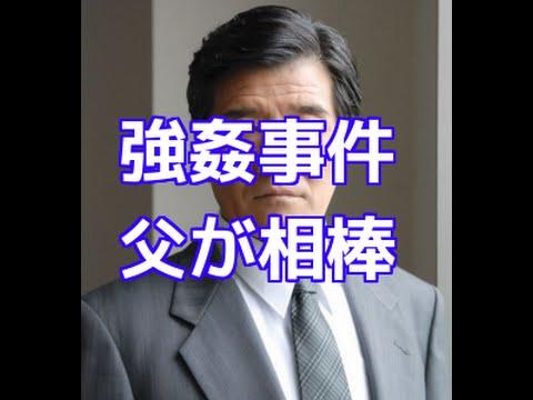 【芸能ニュース】大谷亮介は結婚せずに息子を放置・・・。韓国人 …