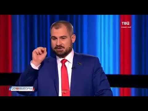 Выборы 2018. Дебаты на ТВЦ (07.03.2018)