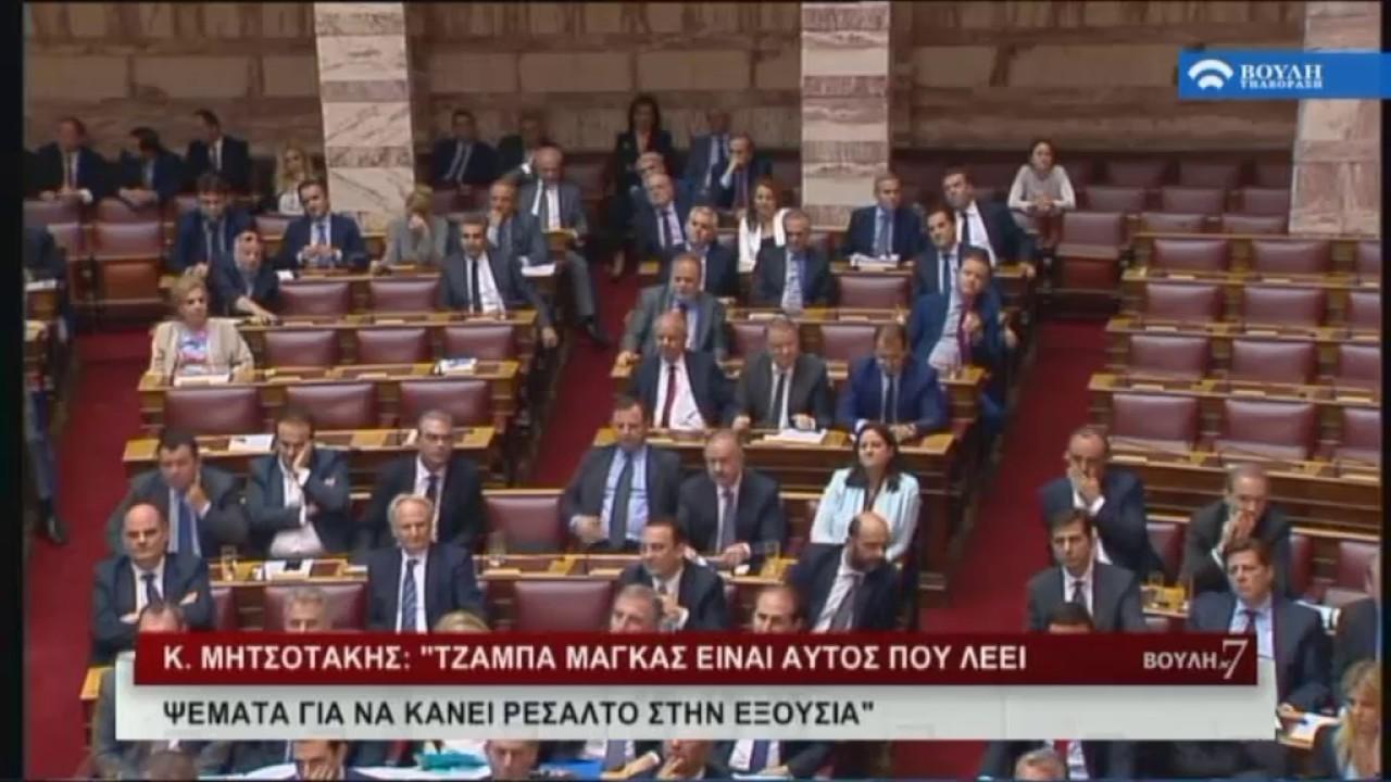 Βουλή επί 7     (20/05/2017)