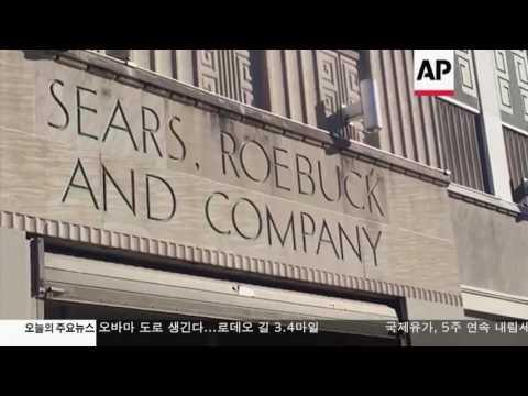 시어스 20개 매장 추가 폐점 6.23.17 KBS America News