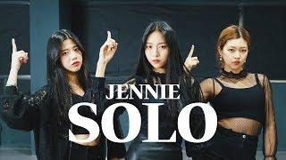 JENNIE 제니 - SOLO 솔로   거울모드 커버댄스 Dance Cover / Cover by 세영 진희 하연 SeYoung JinHee HaYeon (Mirror Mode)