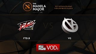 VG vs FTD.B, game 1