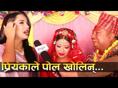 (Priyanka Karki को Favourite कोरियोग्राफरको बिहे... 11 minutes.)