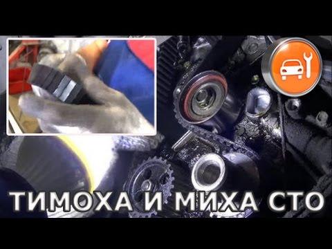Ремень грм тойота виста мотор 3s фотка