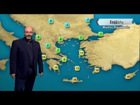 ΔΕΛΤΙΟ ΚΑΙΡΟΥ με τον Σάκη Αρναούτογλου | 07/01/2019 | ΕΡΤ