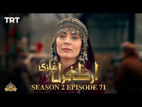 Ertugrul Ghazi Urdu   Episode 71  Season 2