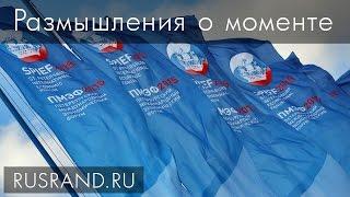 «Петербургский международный экономический форум»