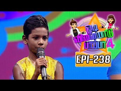 Odi-Vilayadu-Pappa-Season-4-Epi-238-R-Kishore-Kumar-Dance-Show-15-07-2016