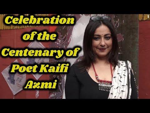 Divya Dutta at Informal Evening of Music & Shayari to Celebrate the Centenary of Poet Kaifi Azmi