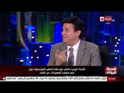 """رسالة حلمي عبد الباقي لمعارضي منع أغاني """"المهرجانات"""""""