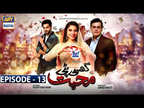 Ghisi Piti Mohabbat Episode 13- Presented by Surf Excel [Subtitle Eng]  - 29th Oct 2020 -ARY Digital