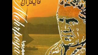 Mehrpouya - Hargez Dobareh Ashegh |مهرپویا - هرگز دوباره عاشق