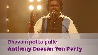 Dhavani Potta Pulle - Anthony Daasan Yen Party