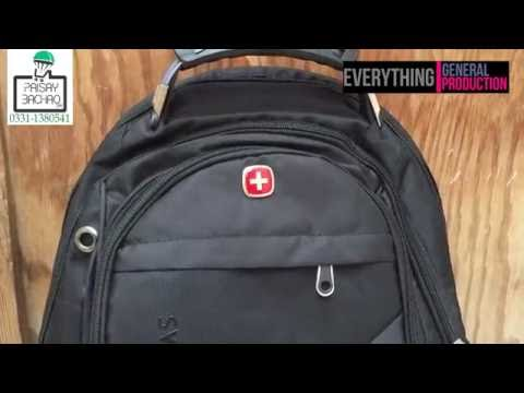 Swiss Gear Backpack Review | PaisayBachao.pk | HD