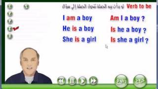 5تعلم كيف تتحدث الانجليزية.FLV    ( مع الأستاذ / رضا )