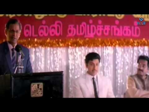 Airport Movie - Satyaraj Getting Rewarded