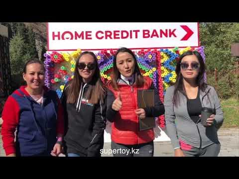 Организация тимбилдинга HomeCredit Bank - Июнь 2018