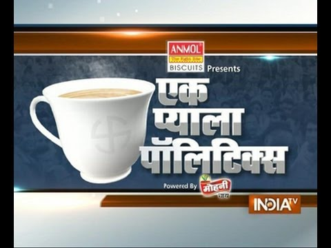 Ek Pyala Politics 7/3/14: Watch voters from Vadodara  Bangalore discussing polls on tea stalls 07 March 2014 08 PM