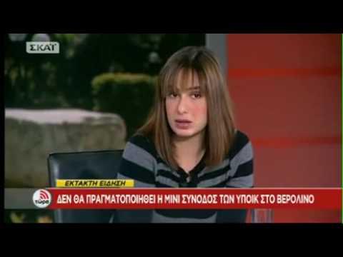 Ράνια Σβίγγου: Κρεσέντο νεοφιλελευθερισμού, κινδυνολογίας και λαϊκισμού από τον Κ. Μητσοτάκη