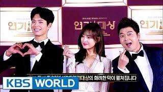 Video 2016 KBS Drama Awards | 2016 KBS 연기대상 - Part 1 [ENG/中文字幕/2017.01.03] MP3, 3GP, MP4, WEBM, AVI, FLV November 2017