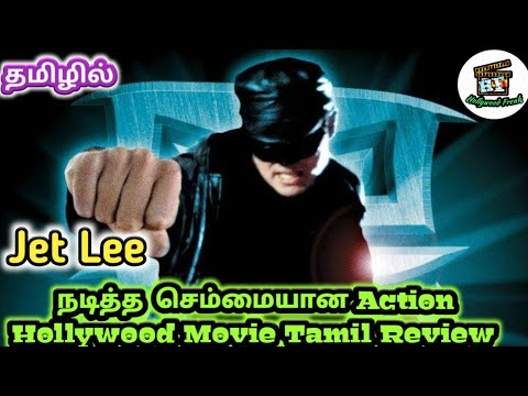 Black Mask (1996) - Best Action Hollywood Movie Tamil Review