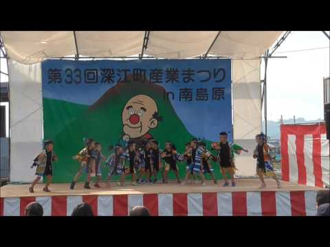Fukae Kindergarten