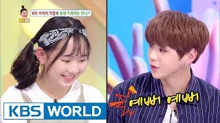 Video The sister makes fun of her younger sister with her look! [Hello Counselor / 2017.09.11] MP3, 3GP, MP4, WEBM, AVI, FLV Mei 2019