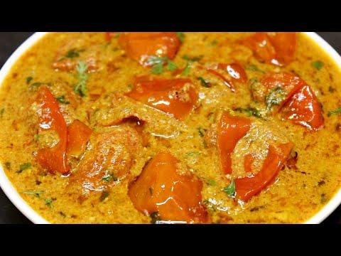 Tomato Kurma Recipe టమాటో కుర్మాని ఇలా చేయండి రోటి  చపాతీ  రైస్  లోకి చాలా రుచిగా ఉంటుంది