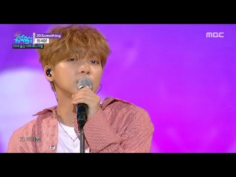 [HOT]JEONG SEWOON  - 20 Something , 정세운  - 20 Something   Music Core 20180728