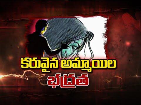 Voice of Vanitha - Karuvaina Ammayila Bhadratha 20 September 2014 01 PM