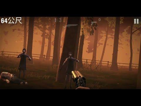 《勇闖死人谷2》手機遊戲玩法與攻略教學! [Into The Dead 2]