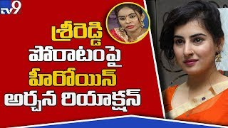 Video Heroine Archana's bold comments on Tollywood Casting Couch || Sri Reddy Leaks - TV9 MP3, 3GP, MP4, WEBM, AVI, FLV April 2018