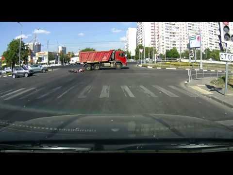 Авария с мотоциклистом в Москве