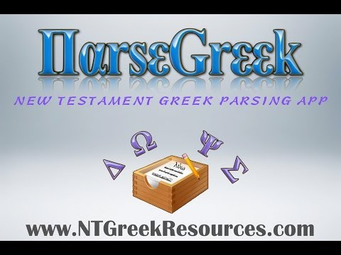 Video of ParseGreek LITE