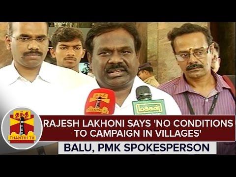 Rajesh-Lakhoni-Says-No-Conditions-To-Campaign-in-Village--Balu-PMK-Spokesperson