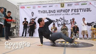 Download Lagu Bboy CoundPig | The D.A.F.T @THHF Mp3