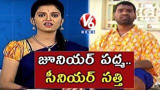 Bithiri Sathi Fight With Padma   Sathi Satirical Conversation With Padma   Teenmaar News