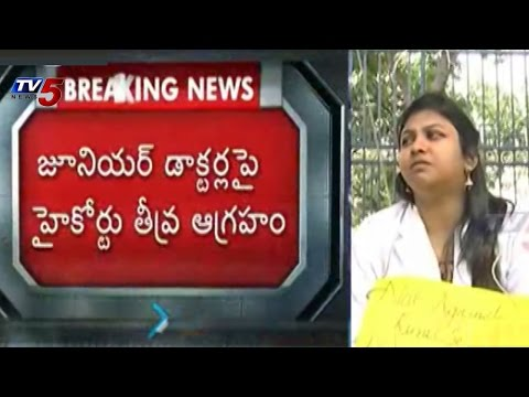 High Court Serious on Jr.Doctors Dharna : TV5 News
