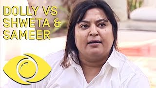 Video Dolly Bindra Fights Shweta And Sameer !! - Bigg Boss - Big Brother Universe MP3, 3GP, MP4, WEBM, AVI, FLV Mei 2018