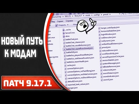 Модпак 9.17.1 Куда переехали моды? #PR0-F (видео)