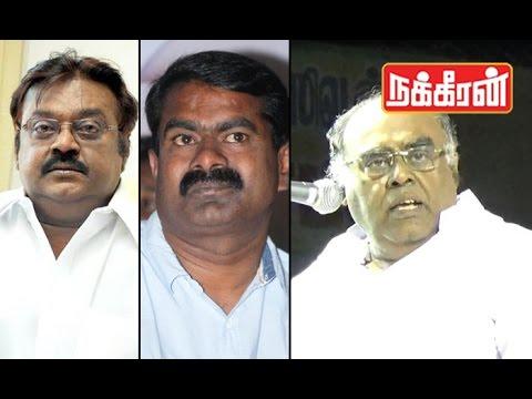 Pala-Karuppiah-comments-about-Vijayakanth-Seeman