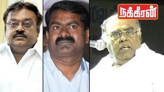 Pala Karuppiah comments about & Vijayakanth & Seeman ! Kollywood News 29/08/2016 Tamil Cinema Online
