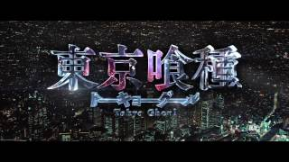 Nonton    Tokyo Ghoul   Trailer Film Subtitle Indonesia Streaming Movie Download