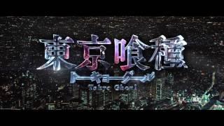Tokyo Ghoul - Teaser