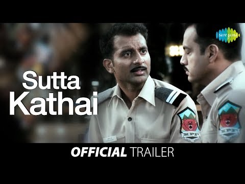 Sutta Kadhai | Official Trailer