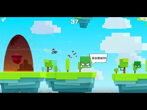《王牌大作戰 Will Hero》手機遊戲玩法與攻略教學!