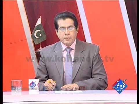 Pakistan Ki Awaaz 13 12 2016